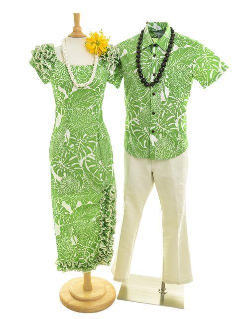 Aloha Outlet Exclusive! Matching Hawaiian Dress and Hawaiian Shirts