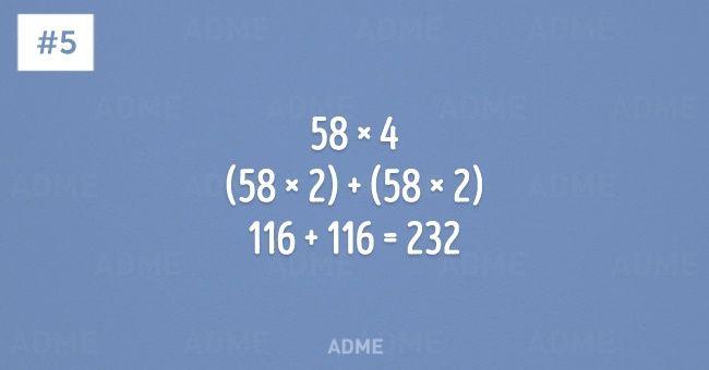 10простых математических приемов