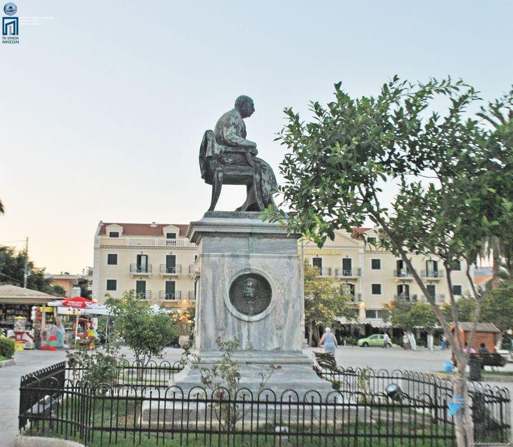 Panagis Vallianos Statue