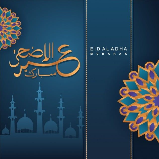 Cool Design Of Eid Al Adha With Arabic Calligraphy Islamic Muslim Mubarak Png And Vector With Transparent Background For Free Download Happy Eid Al Adha Eid Al Adha Greetings Eid Photos