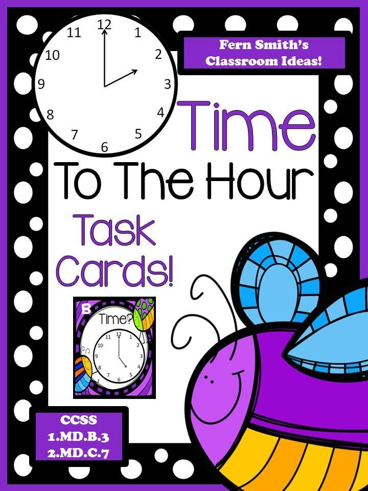 FREE Springtime Time To The Hour Task Cards and Recording Sheet For 1.MD.B.3. Time to the Hour Task Cards with a cute Spring Time / Insect / Bug Theme. These task cards are perfect for math centers, small group math lessons, Around the World math game, home work, Math family night... the possibilities are endless. First Grade, Second Grade #FernSmithsClassroomIdeas