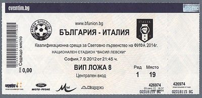Football VIP Ticket Bulgaria vs Italy Qualifying for FIFA World Cup 2014 Brasil