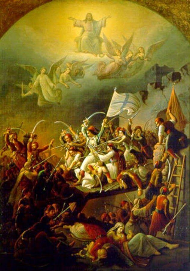 Ο Θεόδωρος Π. Βρυζάκης ( 1814 –1878) θεωρείται ο πρώτος ζωγράφος της μεταοθωμανικής Ελλάδας και ο θεμελιωτής της λεγόμενης «Σχολής του Μονάχου». 'Η 'Εξοδος του Μεσολογγίου'
