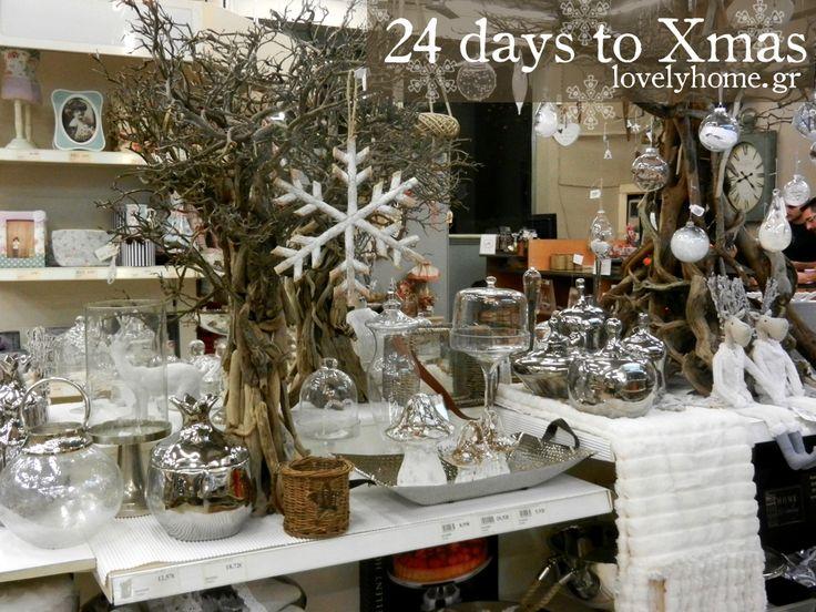 24 μέρες για τα Χριστούγεννα! Διακοσμητικά και στολίδια για τα Χριστούγεννα