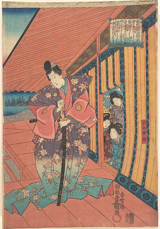 CULTURE IN JAPAN IN THE EDO PERIOD