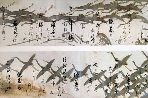 Cranes by Tawaraya Sotatsu. Calligraphy by Hon'ami Koetsu. Handscroll. Ink and color on paper. Seventeenth century.