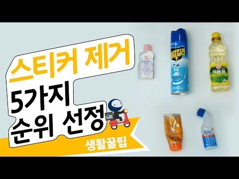 [퀵팁] 비닐봉지 보관법 3가지 | 쉐어하우스 - YouTube