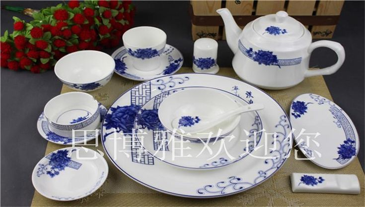 Blue Dinnerware Sets Traditional Chinese Peony Flower Glazed Tableware Crockery Sets for Home Wedding Gift 90301