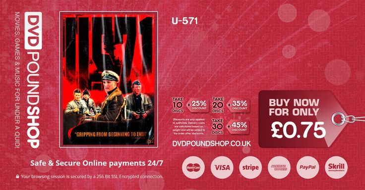 Buy U-571 DVD (DVD Movies & Film : Military & War) today for only £0.75 GBP!