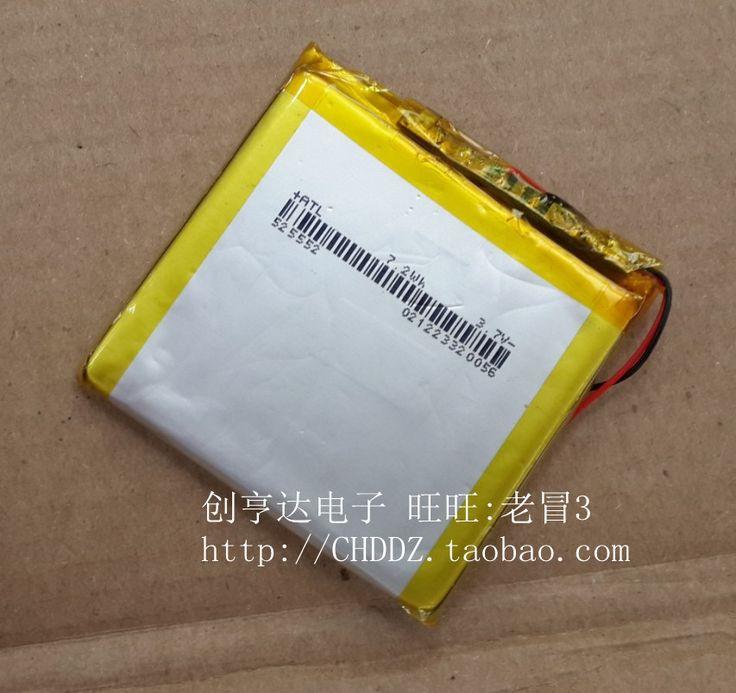 $15.00 (Buy here: https://alitems.com/g/1e8d114494ebda23ff8b16525dc3e8/?i=5&ulp=https%3A%2F%2Fwww.aliexpress.com%2Fitem%2FNavigator-small-speakers-mobile-power-battery-3-7V-525552-2000mAh-505550-055550%2F32320823452.html ) Navigator small speakers mobile power battery 3.7V 525552 2000mAh 505550 055550 for just $15.00