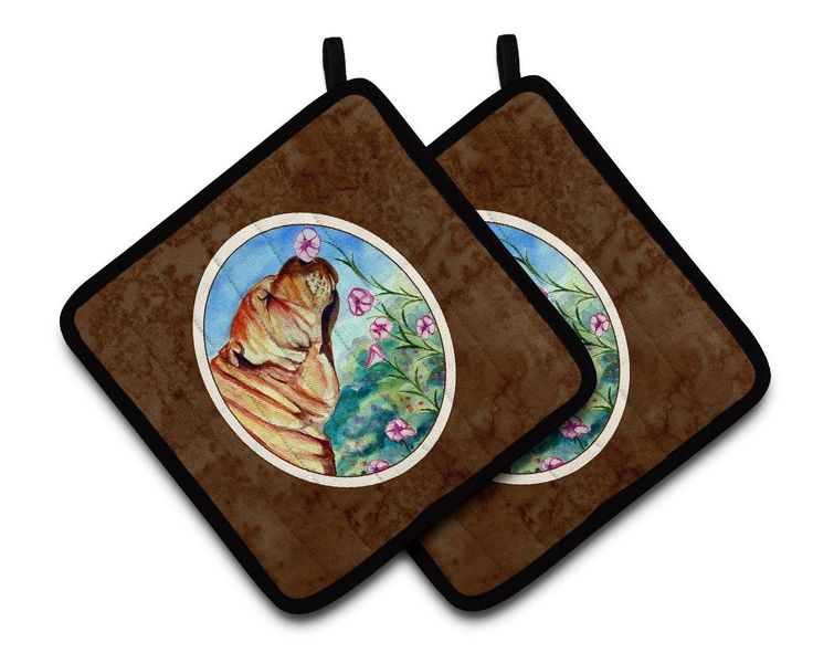 """Amazon.com: Custom & Durable {7.5"""" X 7.5"""" Inch Each} 2 Set Pack Mid Size """"Non-Slip"""" Pot Holders Made of Cotton for Carrying Hot Dishes w/ Painted Treasures Floral Shar Pei Style [Tan, Brown, & Black]: Home & Kitchen"""
