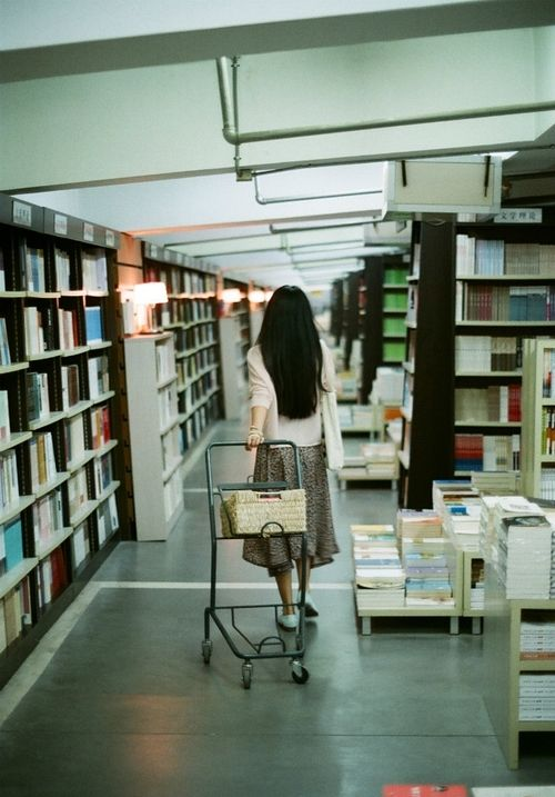 Library A Girl Ina