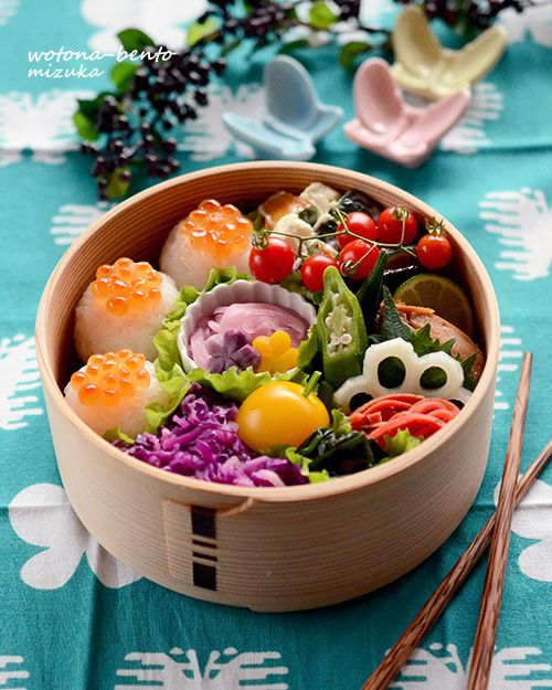Gorgeous Colors for Bento