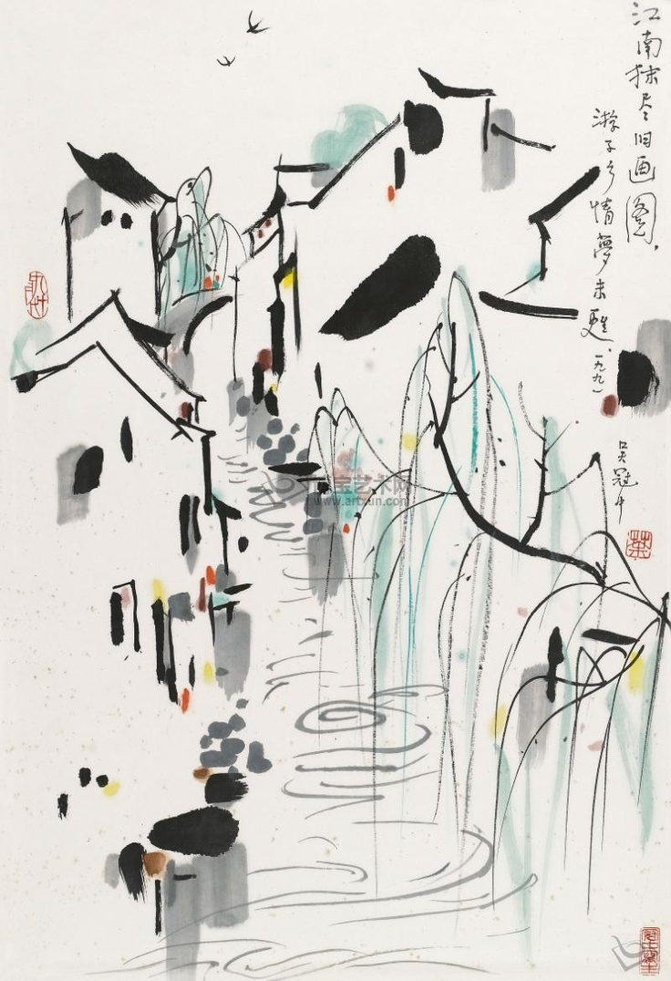 Wu Guanzhong    -The way he combines abstraction with traditional Chinese painting is so inspirational.