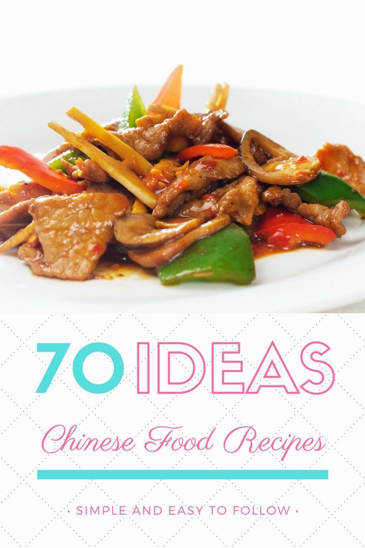 Find Local And Authentic Chinese Food Recipes Collections For Your