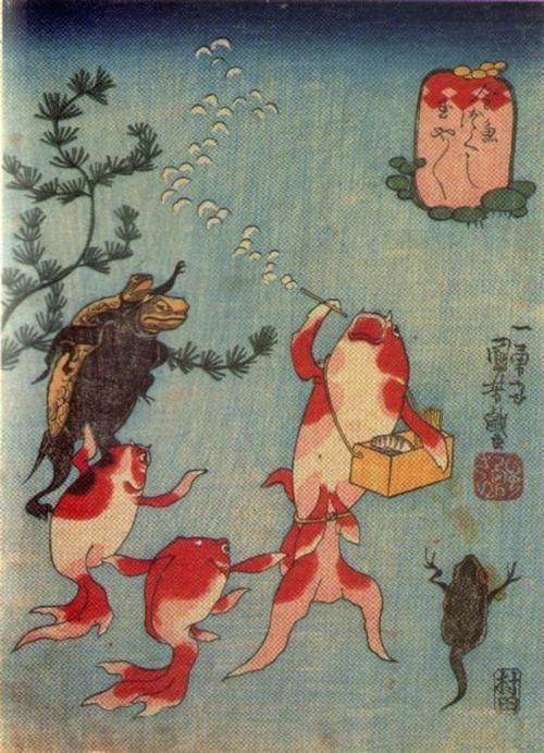 KINGYO-ZUKUSHI TAMAYA TAMAYA>  SALES OF SOAP BUBBLE BY GOLDFISH  KUNIYOSHI UTAGAWA 1798-1861 Last of Edo Period