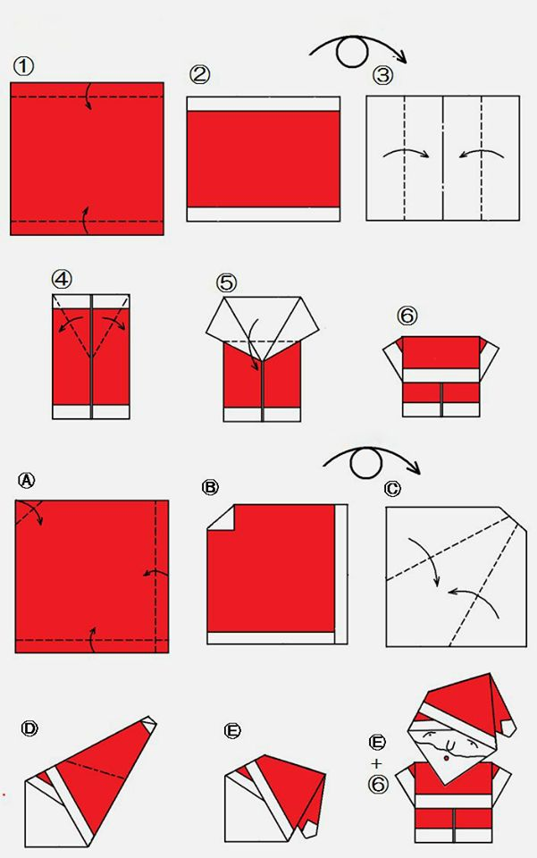 DIY Origami Santa Clause