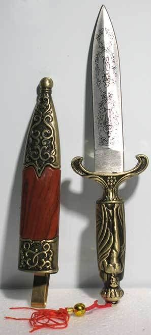Ornate Greek Athame Dagger Wicca Pagan