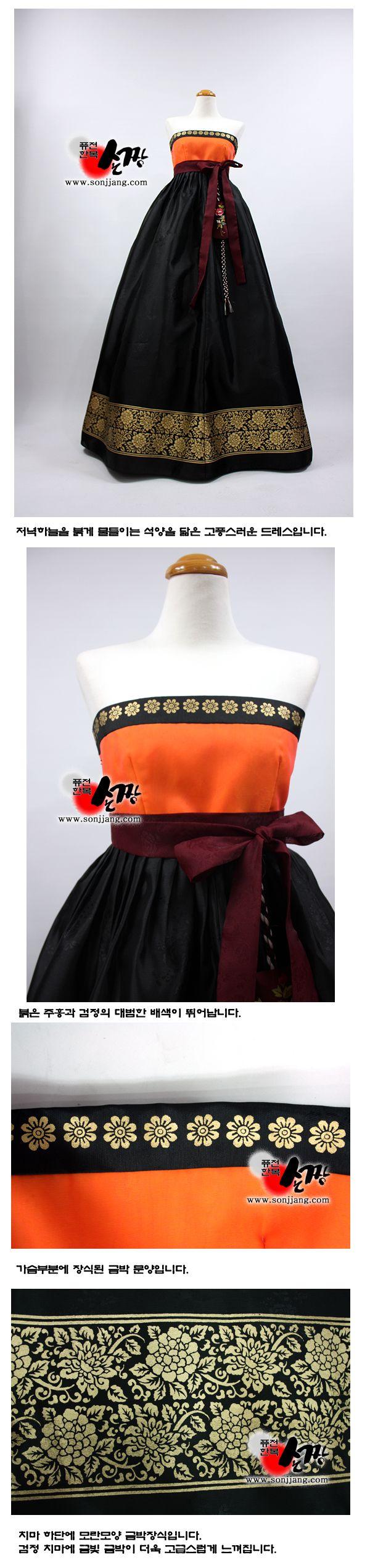 Most likely my next Hanbok  ^^¥ HANBOK - korean clothes,traditional dress,modern hanbok,korean prom dresses,korean wedding dresses