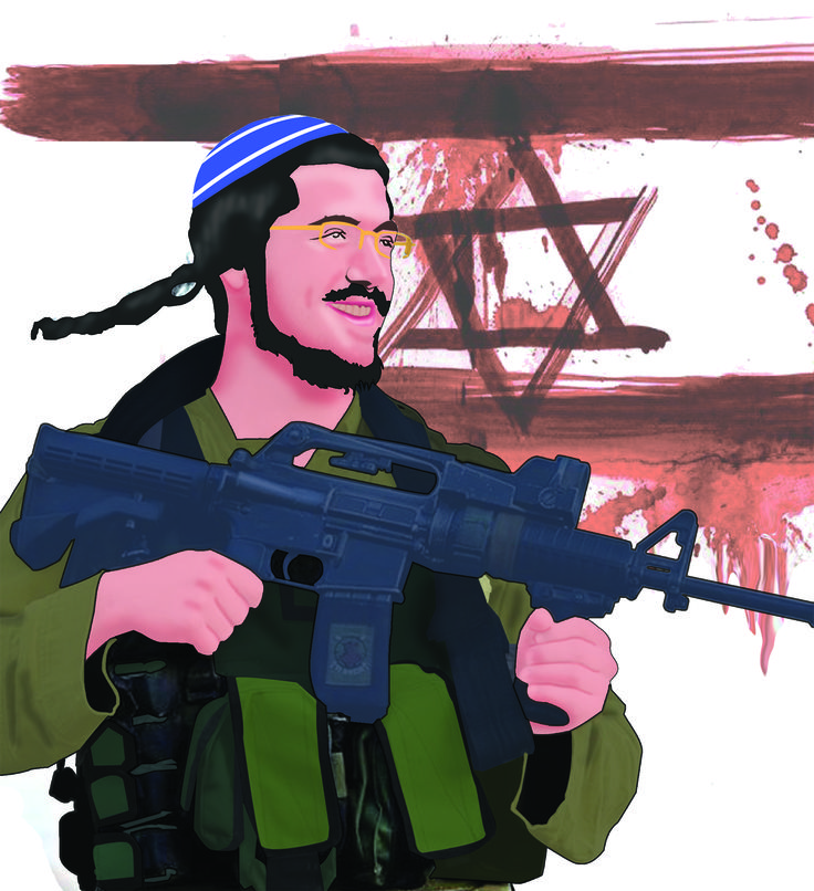 Hevenu Shalom Aleichem ( We Brought Peace Upon You )