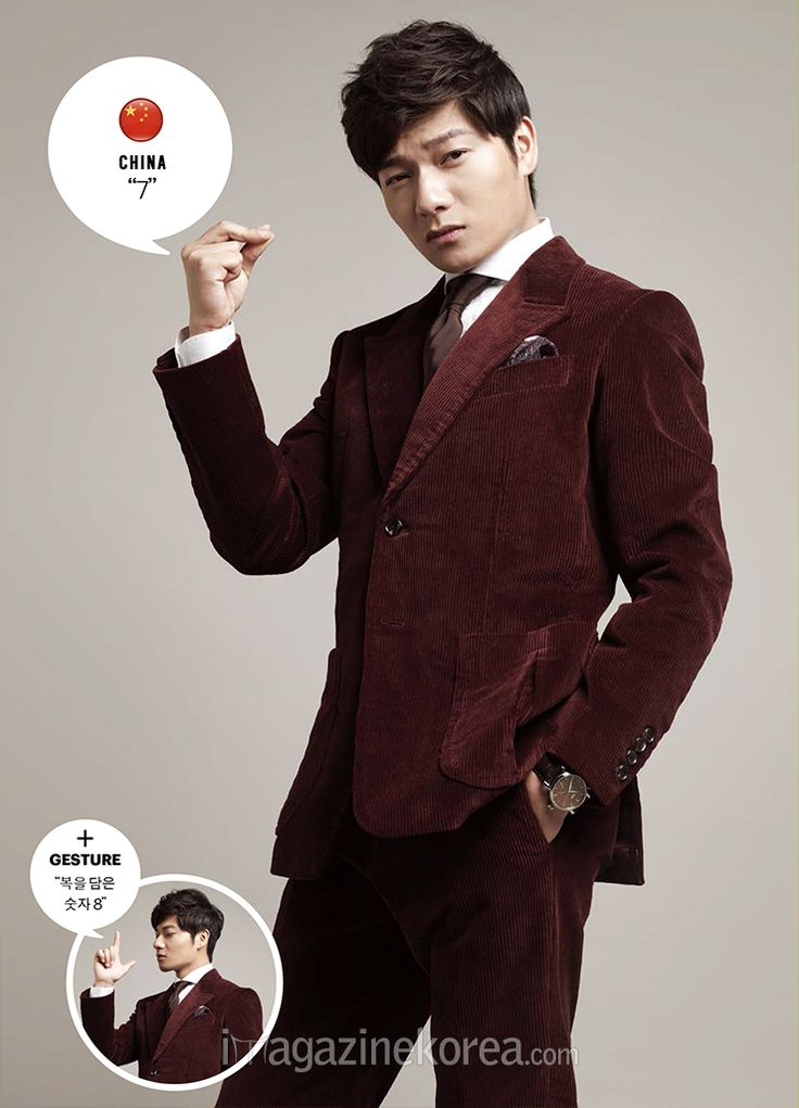 2015.01, Esquire, Zhang Yuan, Abnormal Summit
