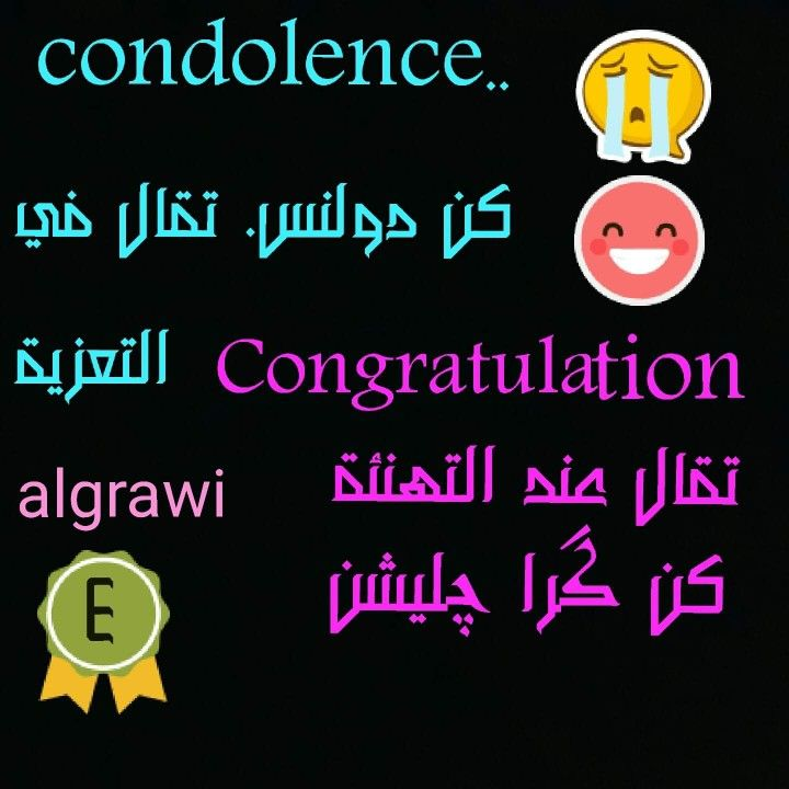 Learning Arabic Msa Fabiennem English Language Learning Learning Arabic Learning Languages