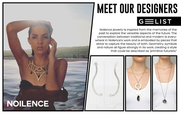 This is Noilence Jewelry. The collection's aesthetic illustrates opposing fundamentals: the antiquated and the modern, the organic and the industrial, the romantic and the realistic. Silver, brass, geometry and natural stones are the main essentials of Noilence's work. Based on minimal patterns and geometric shapes, the pieces embody nostalgic and alternative elements. Noilence brings these elements together into forward-looking, contemporary pieces embracing art, design and fashion.