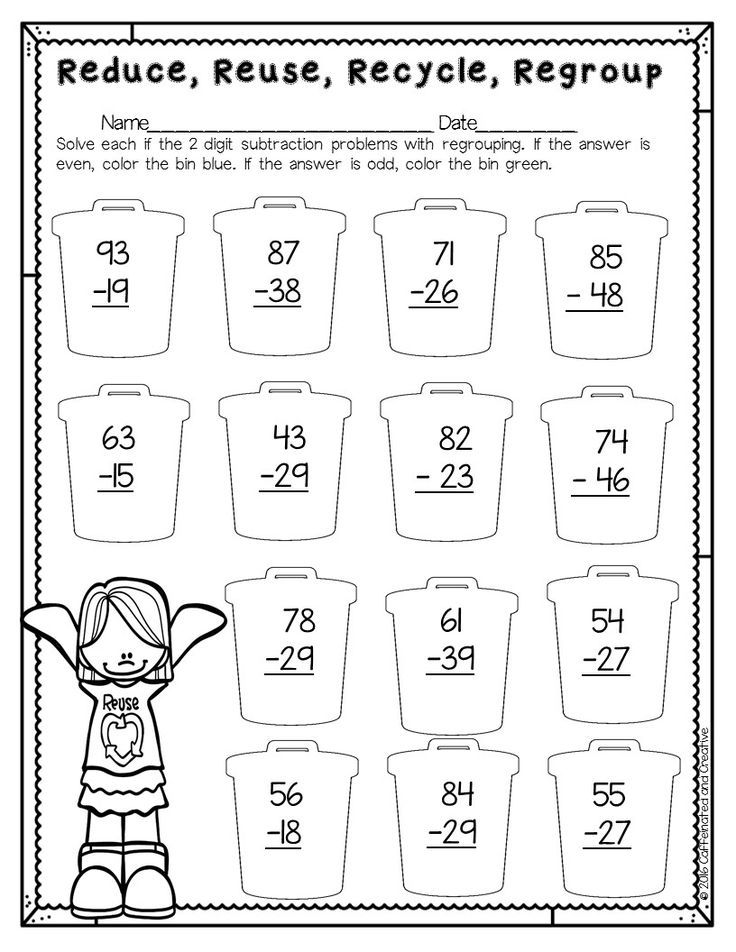 Spring Into Spring Math Subtraction Second Grade Math 2nd Grade Math Worksheets