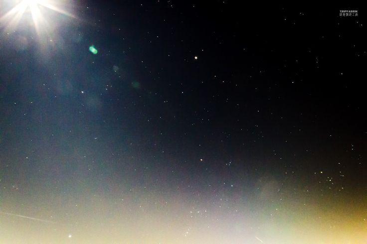 Fullmoon Night and Stars in Bielefeld Ostwestfalen NRW Deutschland  Photography about the city of Bielefeld, at the Teutoburger Forest in Ostwestfalen, Germany.   Fotografie   Stadt Bielefeld   Teutoburger Wald   Ostwestfalen   Deutschland http://tripfabrik.de/bielefeld http://tripfabrik.de/flug-bielefeld #bielefeld #deutschland #germany #ostwestfalen #nacht #mond #vollmond #sterne #fotos #moon #stars  http://tripfabrik.de