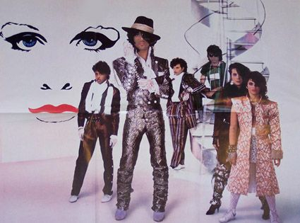 Prince singer | CathyMD, MissNikki, Mrs.Roach3 and all of my other lovely KU ladies ...  When doves cry