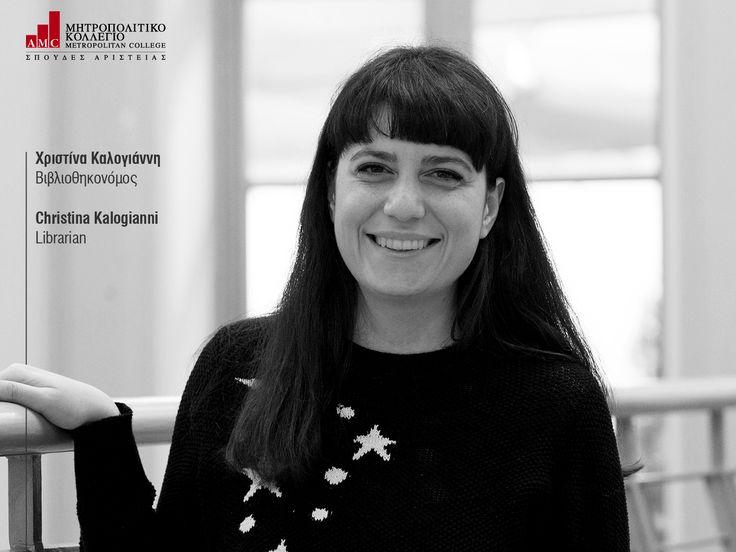 Χριστίνα Καλογιάννη - Βιβλιοθηκονόμος