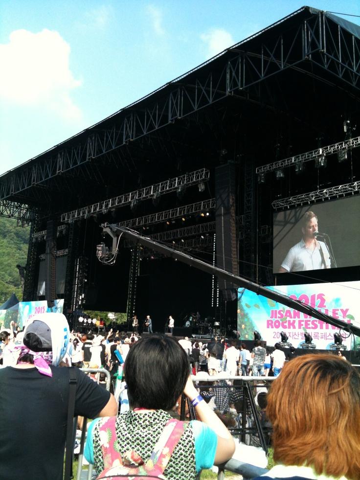 2012 Jisan Valley Rock Festival