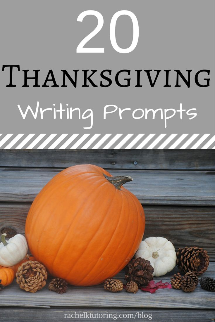 Use these 20 Thanksgiving writing prompts all November long! These prompts will get kids thinking about being thankful, the first Thanksgiving, and family traditions.