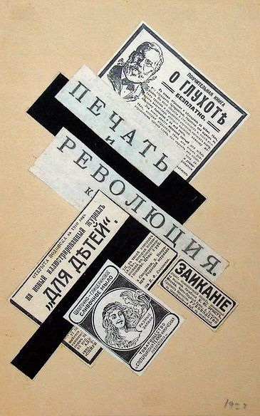 Aleksander Rodchenko — Print and Revolution – 1922