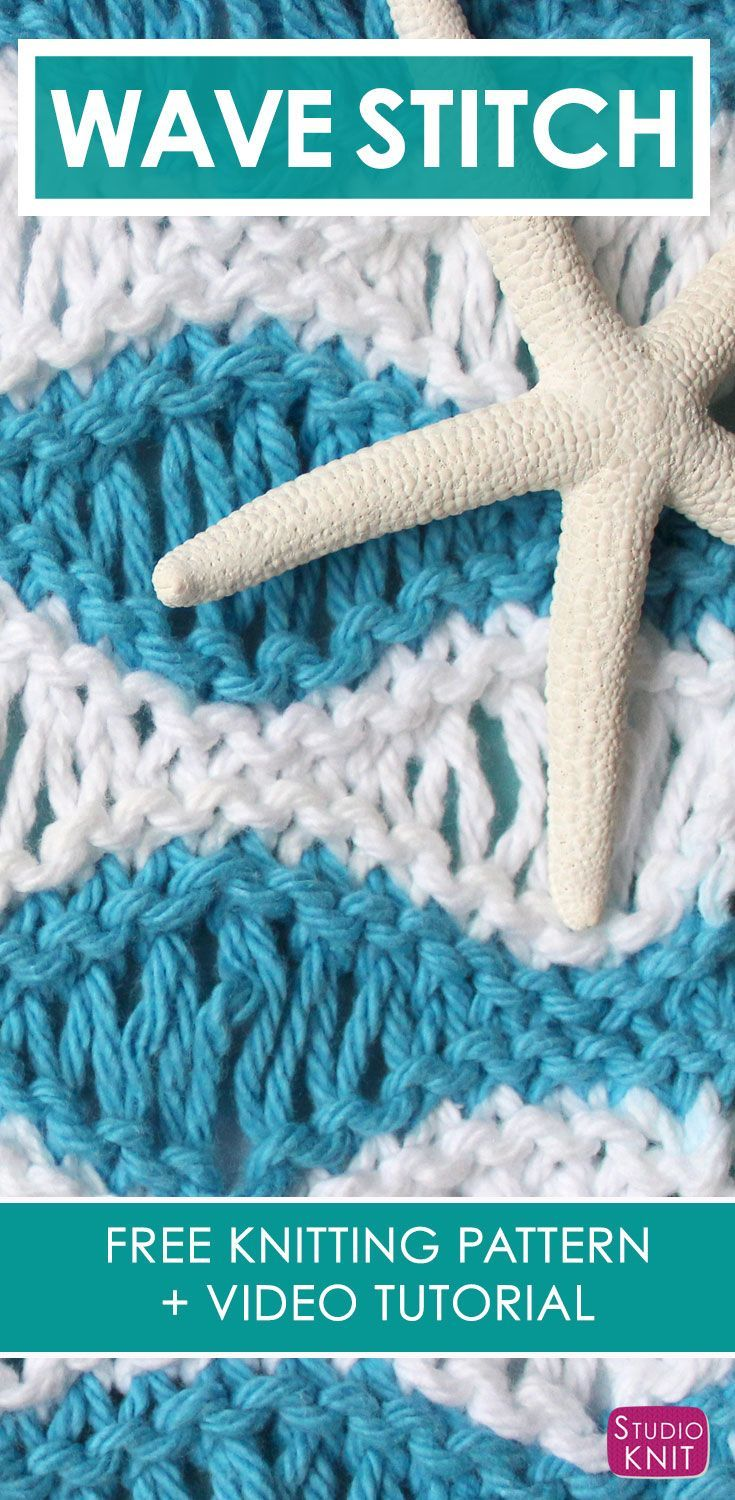 How to Knit the Sea Foam Wave Drop Knit Stitch Pattern with free knitting pattern and video tutorial by Studio Knit via @StudioKnit