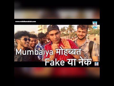 Bandstand Romance    Mumbaiya Mohabbat, Fake ya Nake   webdhamakatv.com