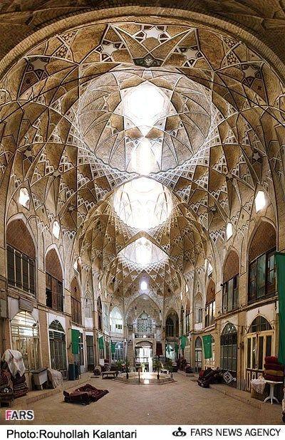 Qom Bazaar, Iran.
