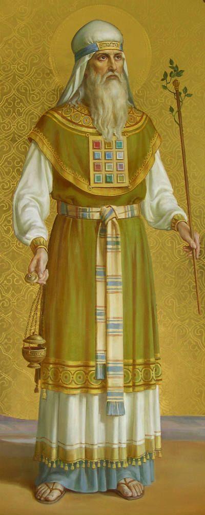 Святой Пророк Аарон, икона в академическом стиле