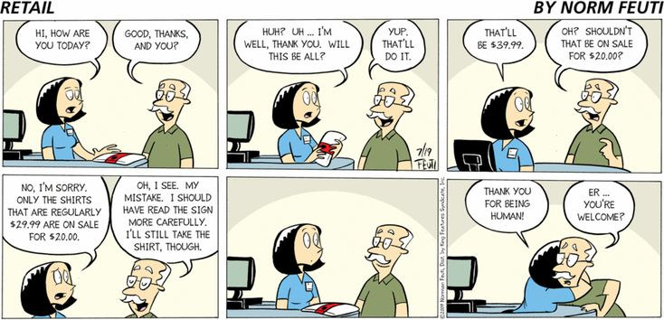 July 19, 2009 | Retail Comic  This sort of person got me through when I worked POS last summer. :)