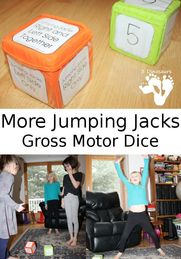 1000 Images About Movement Gross Motor Skills