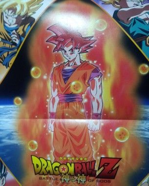 Continuing with the steady stream of press releases for Akira Toriyama's latest installment in the Dragonball Z saga, Battle of Gods, comes a clearer, full body picture of one of the films main attractions: a new transformation.