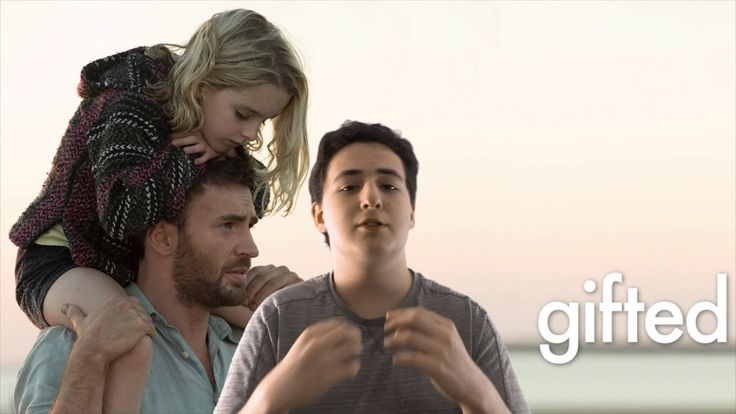 Film Review: Gifted by KIDS FIRST! Film Critic Gerry O. #KIDSFIRST! #Gifted