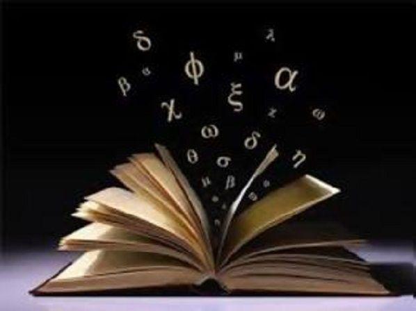 Πυρφόρος Έλλην: Σημεῖα τοῦ γραπτοῦ λόγου, τοῦ Φιλολόγου Μιχαὴλ Χρ....