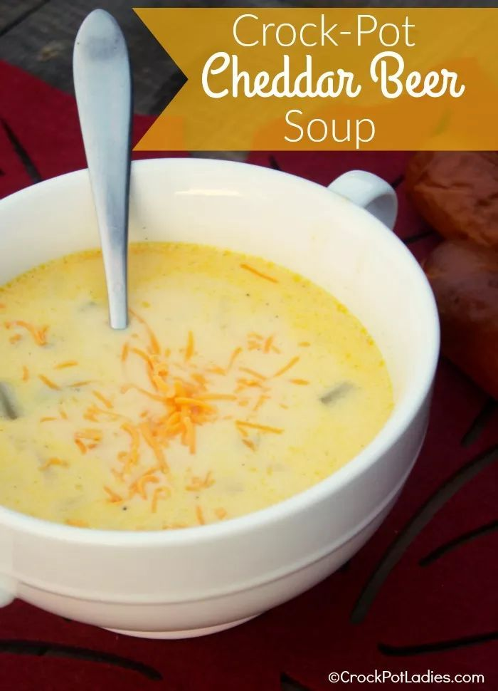 Crock-Pot Cheddar Beer Soup Recipe - Warm up to a bowl of this rich and satisfying cheese and beer soup make easy in your slow cooker!   CrockPotLadies.com