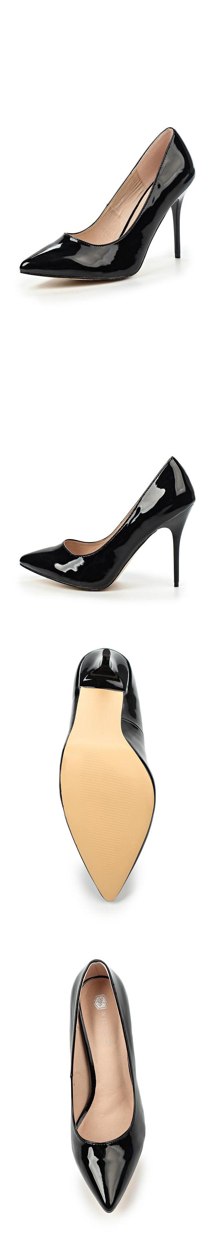 Женская обувь туфли Wilmar за 1950.00 руб.