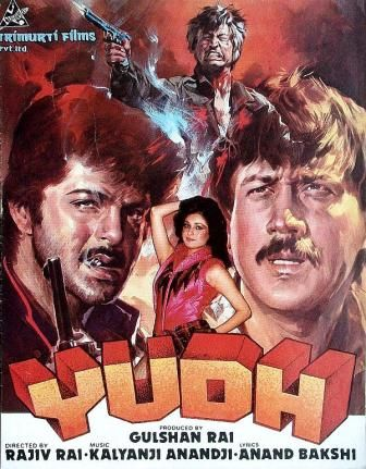 Poster Of Hindi Movie Yudh (1985) Free Download Full New Hindi Movie Watch Online At …::: Exclusive On DownloadHub.Net Team :::…