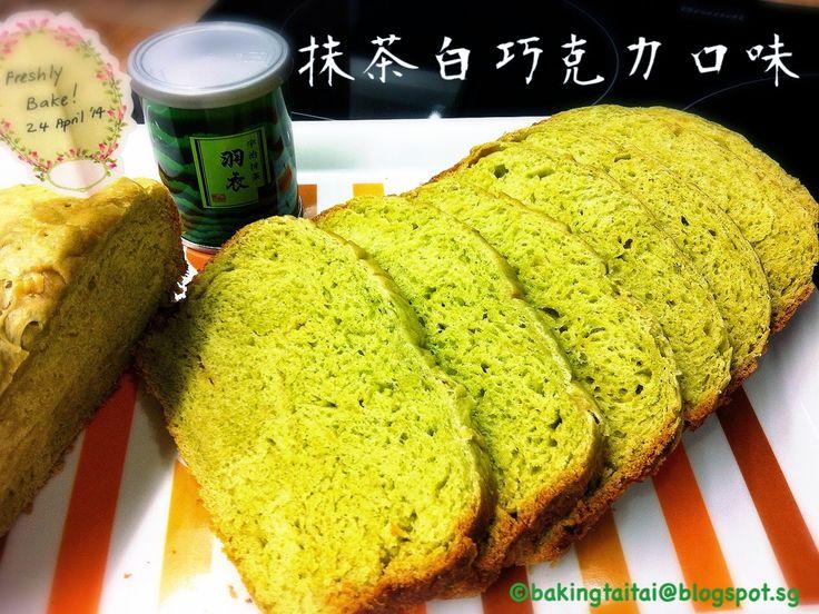 Baking Taitai: 'Wu Pao-Chun' Matcha White Chocolate breadmaker re...