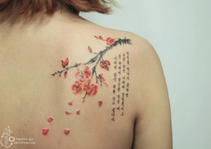 15 beautiful tattoos that look like watercolour paintings: Korean letters