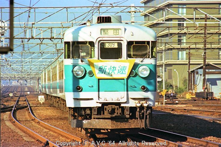 1977年10月 京都駅