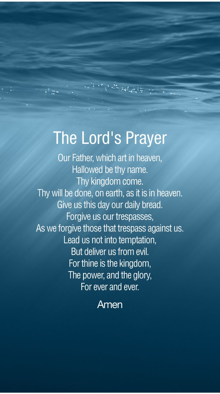 the lords prayer iphone -#main